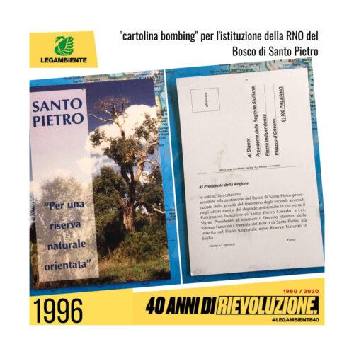 1998_Santo Pietro